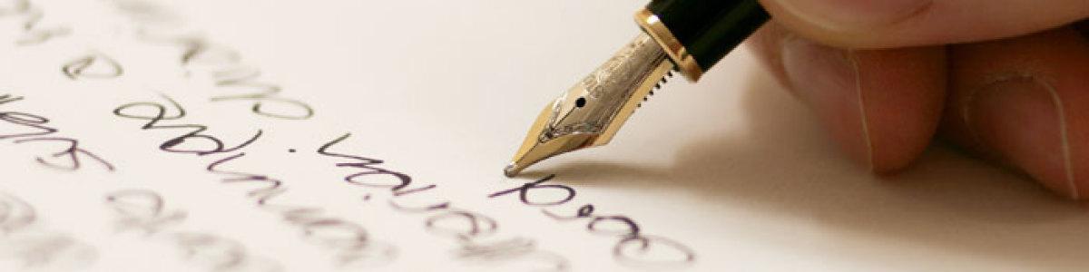 Una lettera d'addio per il 2014 che se ne va